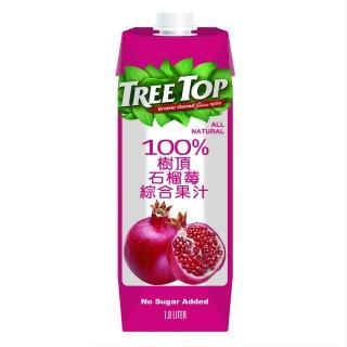 【Tree top】樹頂100%石榴莓綜合果汁1000ml