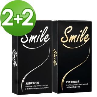 【SMILE史邁爾】衛生套-熱賣款4盒組(三合一x2盒+超薄x2盒)