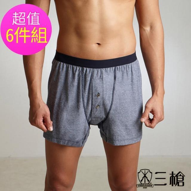 【三槍牌】時尚純棉針織五片式平口褲(6件組隨機取色)