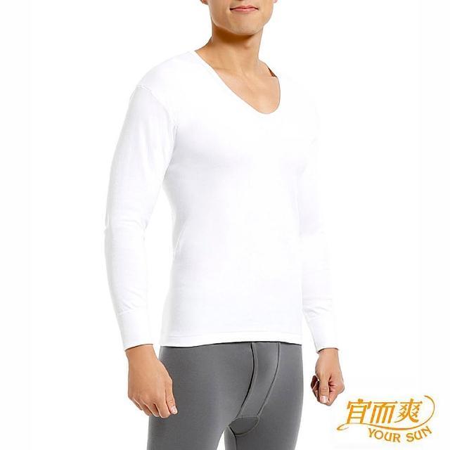 【宜而爽】時尚經典型男舒適厚棉U領衛生衣2件組(白S-2XL)