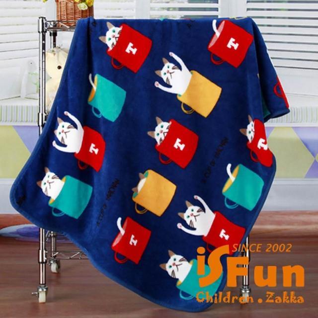 【iSFun】貓咪馬克杯*兒童保暖珊瑚絨毛毯/二色可選100x72cm
