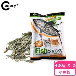 【Canary】極品鮮海洋小魚乾400g(兩包組)