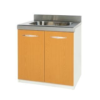 【顛覆設計】潮濕剋星-防水塑鋼緩衝水槽/洗碗槽-寬72深56高82cm(11色可選)
