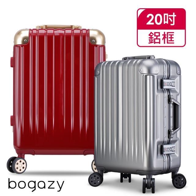 【Bogazy】迷幻森林 20吋PC鏡面鋁框行李箱(多色任選)