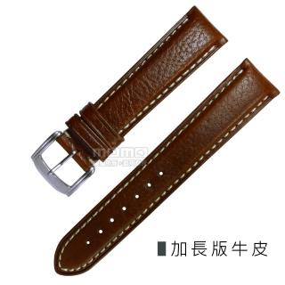 【Watchband】各品牌通用加長版精緻牛皮錶帶(咖啡色)