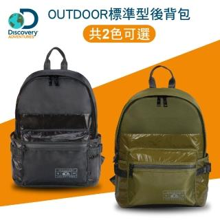 【Discovery Adventures】OUTDOOR標準型後背包-黑色/軍綠2色可選(後背包)