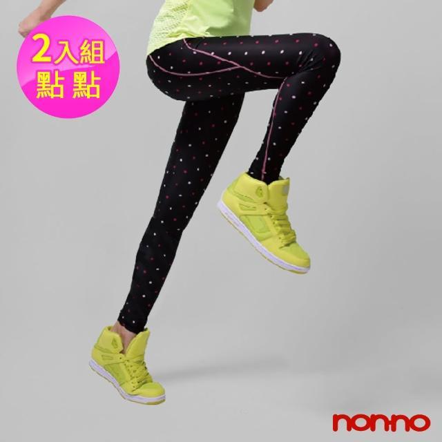 【儂儂NON-NO】運動壓縮褲點點款2入組(儂儂壓縮褲壓力褲)