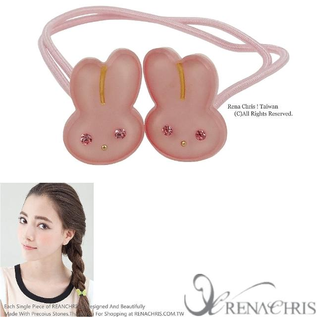 【Rena Chris】萌兔雙頭髮束(Pink)