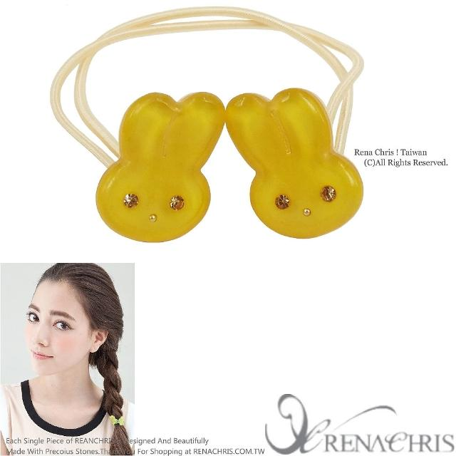 【Rena Chris】萌兔雙頭髮束(Yellow)