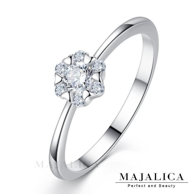 【Majalica】純銀戒指 定情真愛 925純銀戒指 銀色款 單個價格 PR6032(銀色)