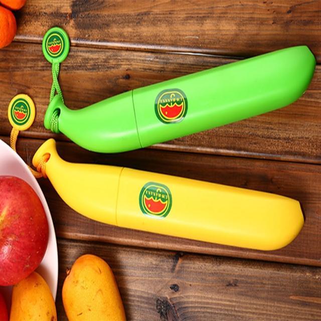 香蕉造型三折雨傘(摺疊傘)