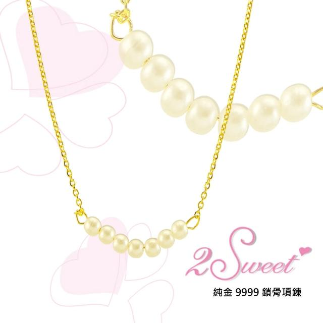 【甜蜜約定2sweet-NC815】純金鎖骨細鍊-約重0.59錢(純金鎖骨項鍊)