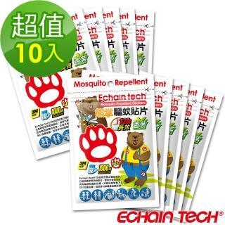 【Echain Tech】長效驅蚊防蚊貼片 -超值任選10包(共600片)