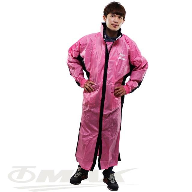 【JUMP】新二代新帥前開式休閒風雨衣-粉紅黑+通用鞋套