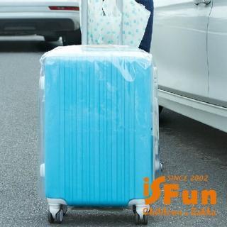 【iSFun】行李箱配件*透明防水行李箱套26吋