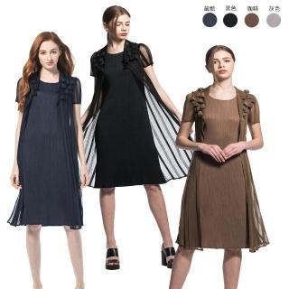 【玩美衣櫃】立體壓花假兩件式洋裝(共四色)