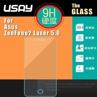 【USAY】Asus Zenfone2 Laser 5.0 9H 鋼化玻璃保護貼(兩入特價199 鋼保)
