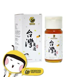 【蜜蜂故事館】台灣嚴選特賞龍眼花蜜(700g×1瓶)