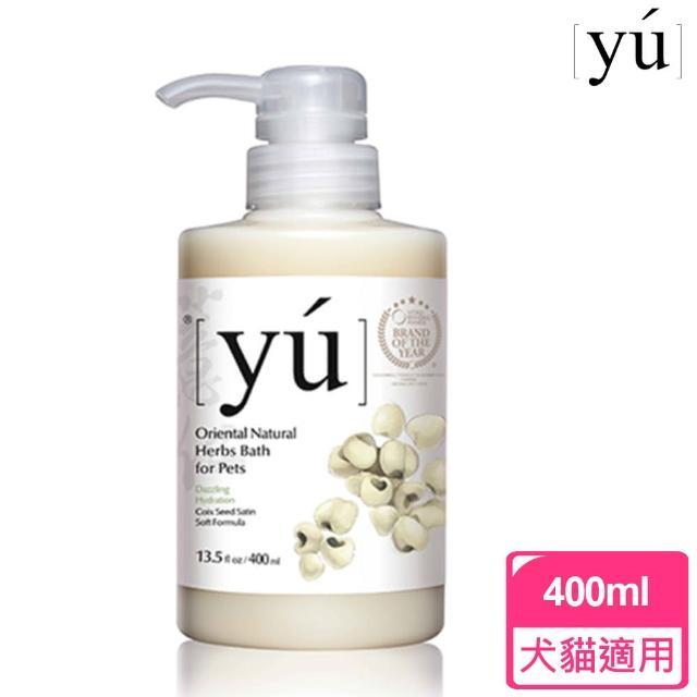 【YU 東方森草寵物沐浴乳】薏仁柔潤配方(400ml)