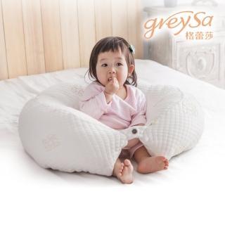 ~GreySa格蕾莎~哺乳護嬰枕 月亮枕 孕婦枕 哺乳枕 圍欄 護欄~一入