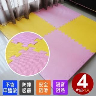 【Abuns】高品質加厚紅黃雙色62CM大巧拼地墊-附贈邊條(4片裝-適用0.5坪)