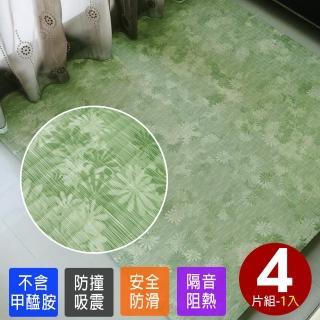 【Abuns】日式仿榻榻米超厚2.3CM巧拼地墊-附贈邊條(4片裝-適用0.5坪)