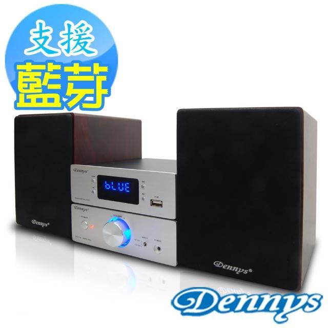 【Dennys】藍芽/FM/USB/MP3迷你音響組(MD-550BT)