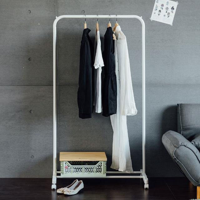 【樂活主義】馬卡龍色系U型單桿衣架/曬衣架/吊衣架(三色可選)