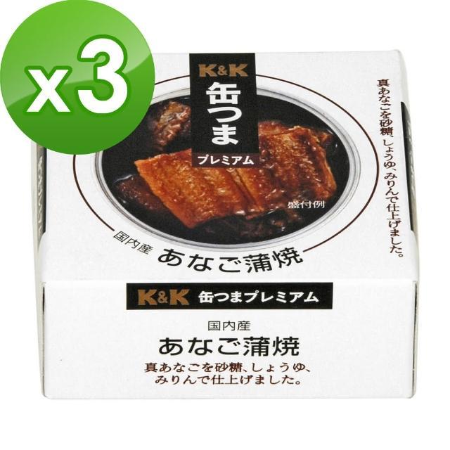 【K&K】蒲燒鰻魚(80g)x3入