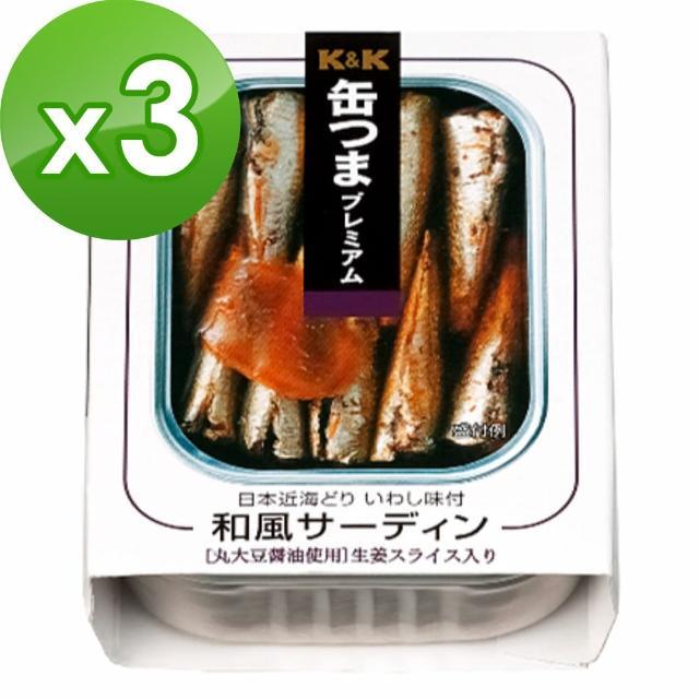 【K&K】和風沙丁魚(105g)x3入
