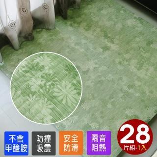 【Abuns】日式仿榻榻米超厚2.3CM巧拼地墊-附贈邊條(28片裝-適用3.5坪)