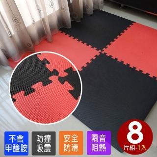 【Abuns】摩登紅黑雙色62CM大巧拼地墊-附贈邊條(8片裝-適用1坪)