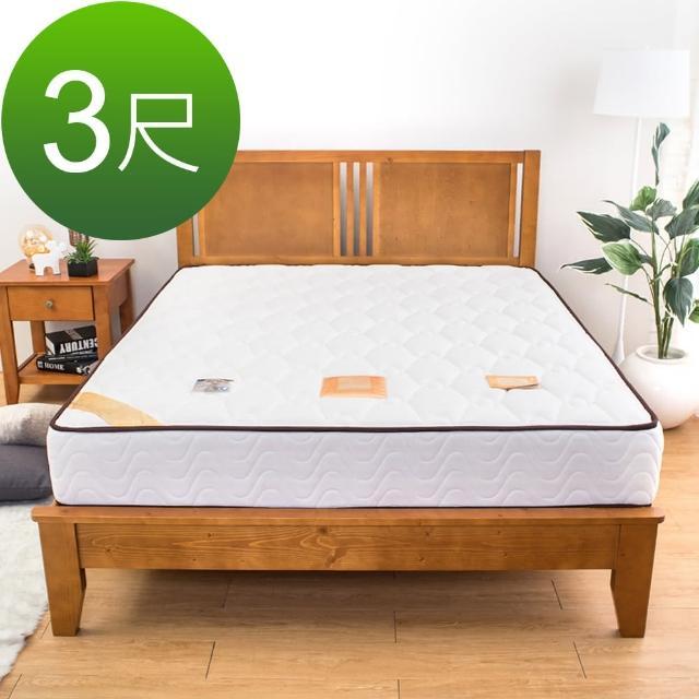 【Bernice】典藏護背硬式獨立筒床墊-3尺標準單人