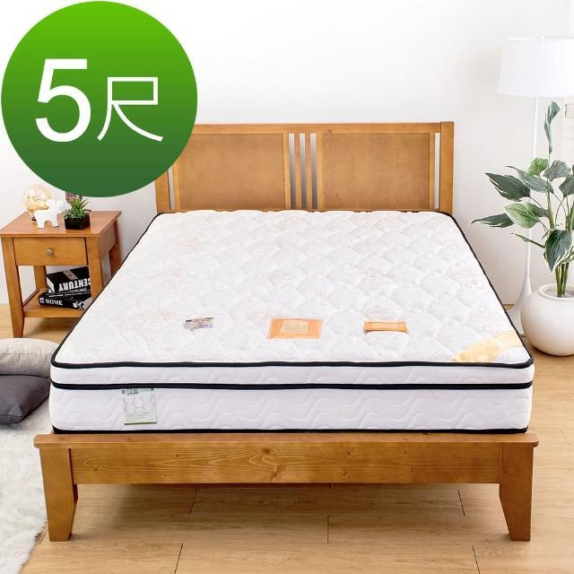 【Bernice】舒眠蜂巢式三線獨立筒床墊-5尺標準雙人