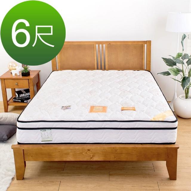 【Bernice】舒眠蜂巢式三線獨立筒床墊-6尺加大雙人