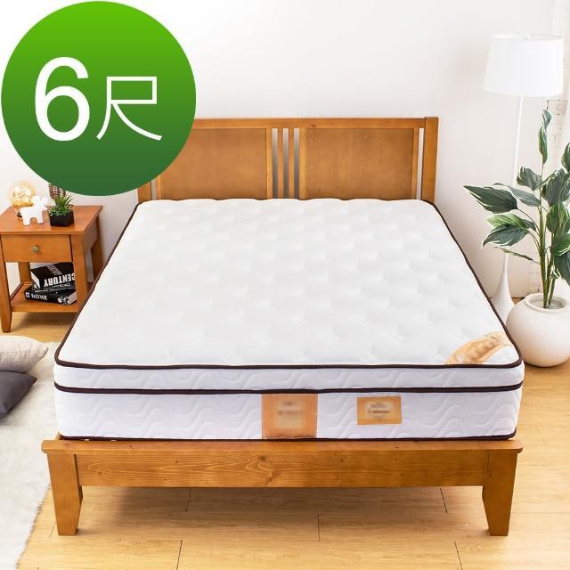 【Bernice】極致舒柔厚三線獨立筒床墊-6尺加大雙人