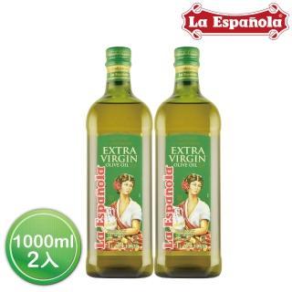 【囍瑞 BIOES】萊瑞初榨冷壓特級100%純橄欖油(1000ml - 2入)