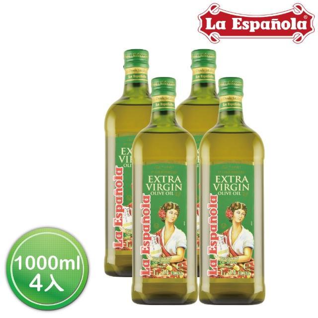 【囍瑞 BIOES】萊瑞初榨冷壓特級100%純橄欖油(1000ml - 4入)