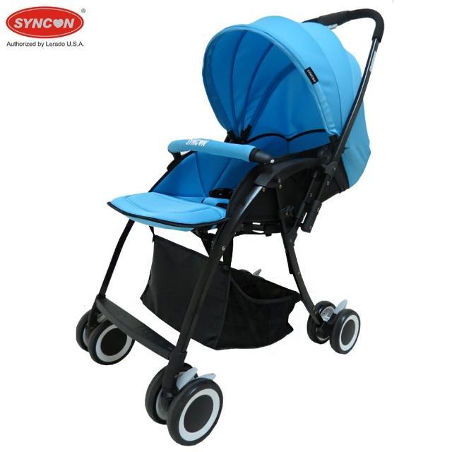 【美國 SYNCON】嬰幼兒手推車 HS500雙向系列(藍色)