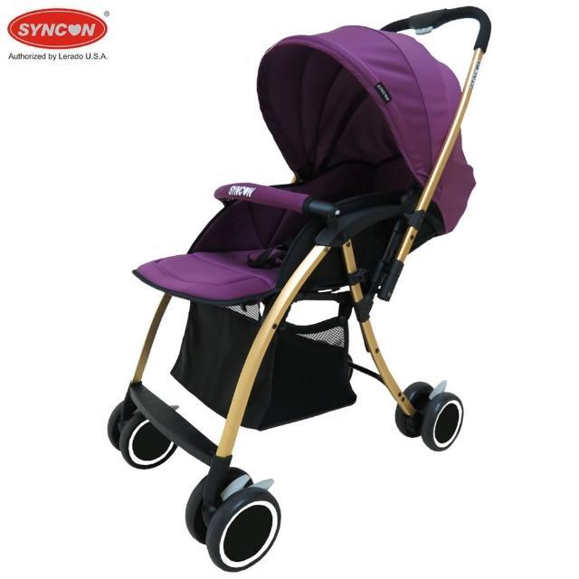 【美國 SYNCON】嬰幼兒手推車 HS500雙向系列(紫色)