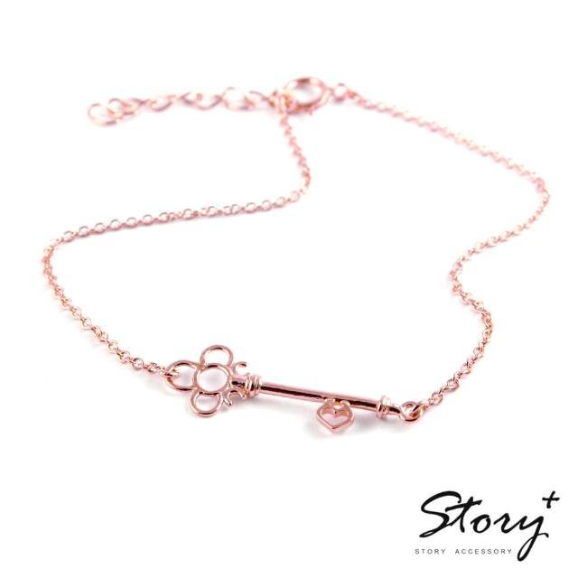 【STORY ACCESSORY】The Key To Heart鑰匙純銀手鍊(玫瑰金)