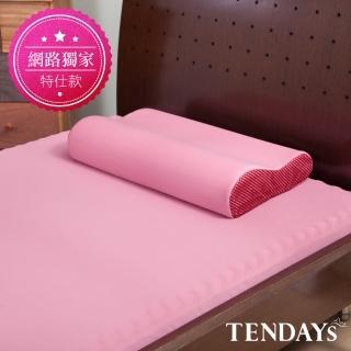 【TENDAYS】DS柔眠枕 乾燥玫瑰 買加贈(記憶枕 8cm/10cm任選)