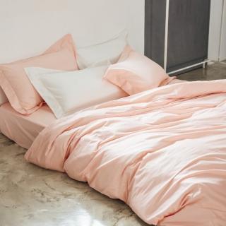 【LAMINA】純色-裸粉橘 精梳棉三件式被套床包組(單人)