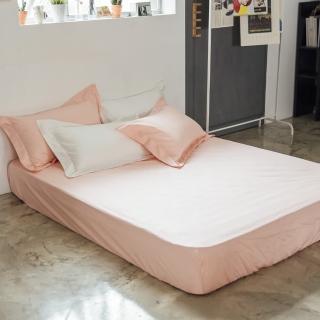 【LAMINA】純色-裸粉橘 精梳棉床包(單人)