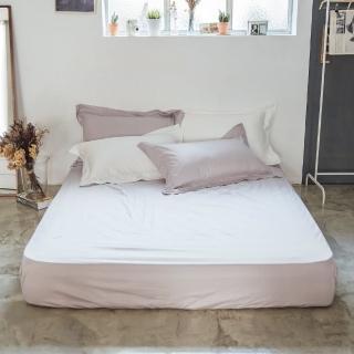 【LAMINA】純色-灰芋紫 精梳棉床包(單人)