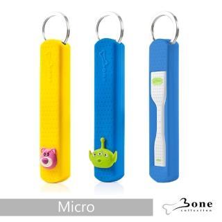 ~Bone~LinKey 充電傳輸鑰匙圈 ~ micro USB ~ 熊抱哥  三眼外星人