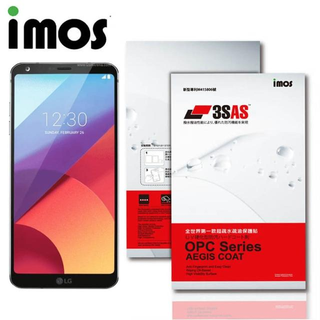 【iMOS 3SAS】樂金 LG G6(疏油疏水 螢幕保護貼)