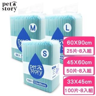 【寵物物語】JB 業務用寵物尿布〈經濟包〉(8包組)