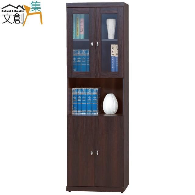 【文創集】范特亞 時尚2尺木紋四門書櫃/收納櫃(三色可選)