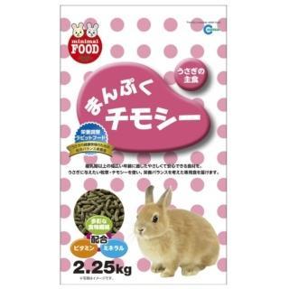 【Marukan】提摩西主食成兔 2.25kg(MR-829)